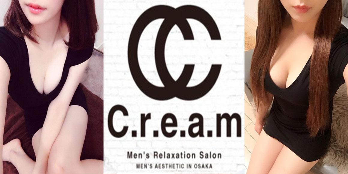 C.r.e.a.m(クリーム)